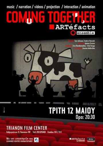 Poster_ARTefacts